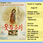kimsooyong1978 soundoflaughing