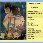 kimsooyong1978swampofexile