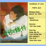 kimsooyong1979 conditionsoflove