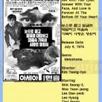 kimyeonghyo1974 askwithyoureyes