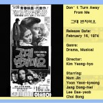 kimyeonghyo1974 dontturnawayfromme