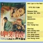kimyeonghyo1974 wetliipsintherain