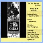 kimyeonghyo1975 youcanborrowmylove