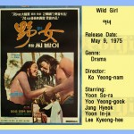 koyeongnam1974 wildgirl
