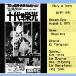 koyeongnam1975 gloryinteens