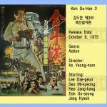 koyeongnam1975 kimduhan3