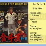 koyeongnam1975 kimduhan4