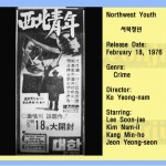 koyeongnam1975 northwestyouth