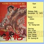 koyeongnam1975 viper