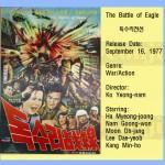 koyeongnam1976 battleofeagle