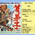 koyeongnam1976 bestdisciple