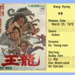 koyeongnam1976 wangryong