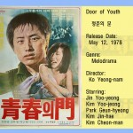 koyeongnam1978 doorofyouth