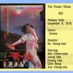 koyeongnam1978 flowershoes