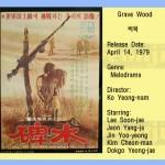 koyeongnam1978 gravewood