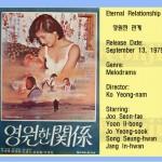 koyeongnam1979 eternalrelationship