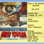 kwonyeongsoon1974 spiesinnationalassembly
