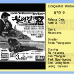 kwonyeongsoon1975 extinguishedwindow