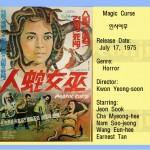 kwonyeongsoon1975 magiccurse