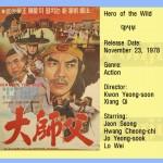 kwonyeongsoon1978 heroofthewild
