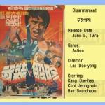 leedooyong1975 disarm