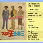 leehyeoksoo1975 kim choon sam
