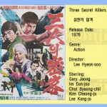 leehyeoksoo1976 three secret killers