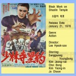 leehyeoksoo1977 black mark of shaolin
