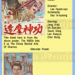 leehyeoksoo1978 kung fu dalma
