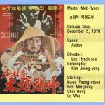leehyeoksoo1978 master mokryeon
