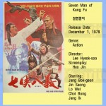 leehyeoksoo1978 seven man of kung fu