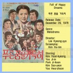 leehyeongpyo1976 full of happy dreams
