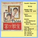 leehyeongpyo1976 seventh classroom
