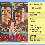 leejeongho1971 444 jongro st