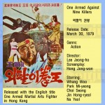 leejeongho1978 one armed against nine killers