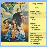 leemanhee1974 young woman