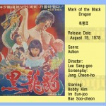 leesanggoo1978- mark of the black dragon