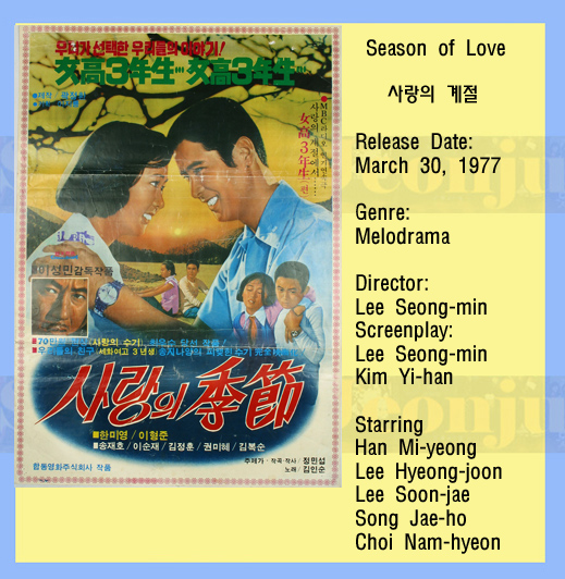 leeseongmin1976 season of love