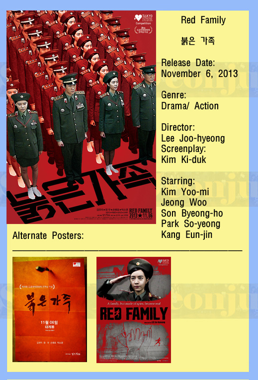 20131106 red family