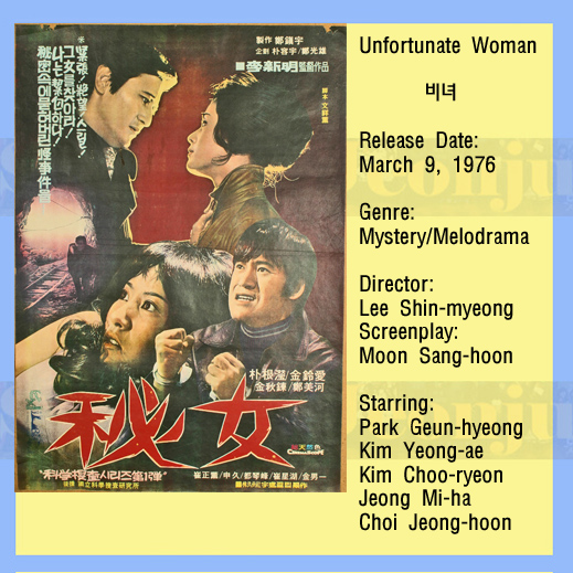 leeshinmyeong1976 unfortunate woman