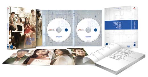 Seen in jeonju blog archive dvds avalaible this week for Architecture 101