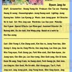 byunjangho storyofyouth