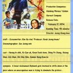 jeongchanghwa1974 skyhawk