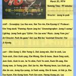 jeonginyeob1974 twobrothers