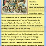 jeonginyeob1976 bluedays