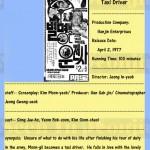 jeonginyeob1977 taxidriver