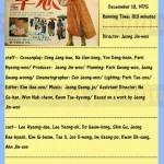 jeongjinwoo1975 loveintherain