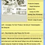 jeongsoyeong1974 maturity