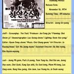 jeongsoyeong1974 whitehandkerchief