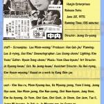 jeongsoyeong1975 whereisthelight